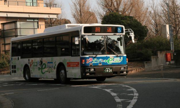 Tecnología de Nissan para transporte público en Japón
