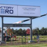 En Factory ZERO, GM ensamblará vehículos eléctricos